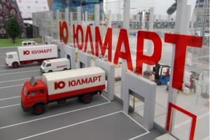 юлмарт2