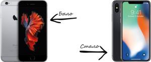 mit-tradein-iphone
