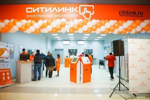 """""""Ситилинк"""" открыл в Санкт-Петербурге уже седьмой магазин-склад"""