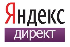 """Смарт-баннеры появятся на поиске """"Яндекса"""""""