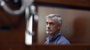 Майкла Калви перевели под домашний арест