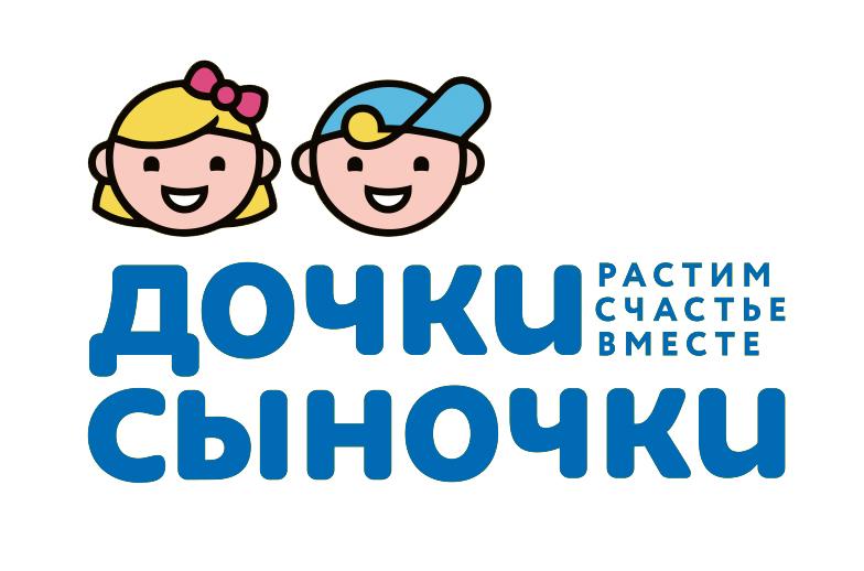 logo_2018-10