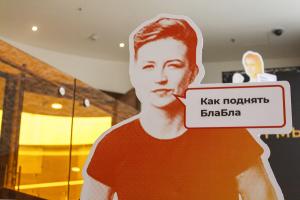 Ирина Рейдер