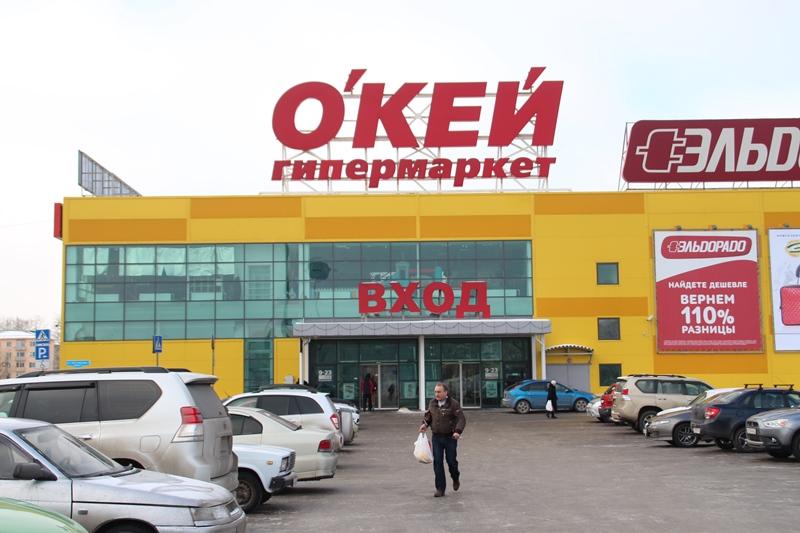 """""""Сбербанк"""" может купить долю в """"О`Кей"""" для совместного предприятия с """"Яндексом"""""""