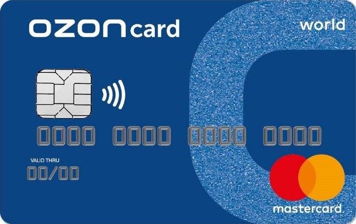 OZON выпустил банковскую карту с бонусами для клиентов