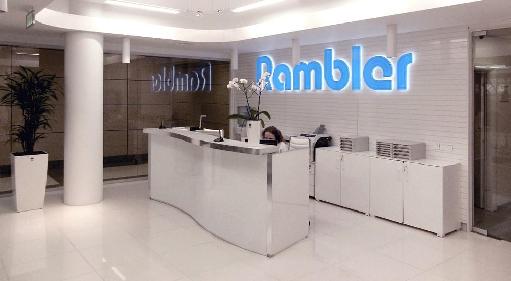 Сбербанк стал совладельцем Rambler Group