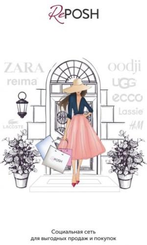 Создатели интернет-магазина Mamsy вложили $1,7 млн в С2С-площадку брендовой одежды