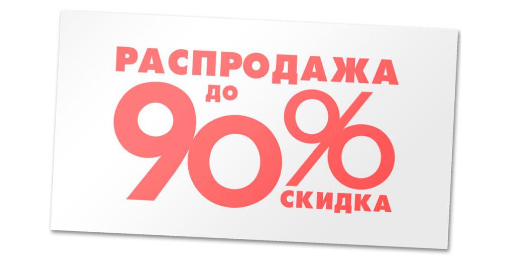 """Из-за сбоя интернет-магазин """"Связной"""" продавал айфоны по 5 тысяч рублей"""