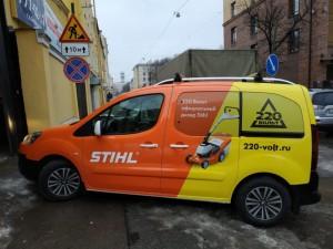 """""""220 Вольт"""" отказывается от своей службы доставки и автопарка"""