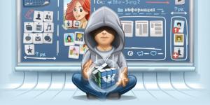 """""""ВКонтакте"""" закрепляет сообщества за юрлицами"""
