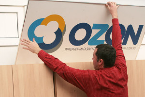 Ozon снизил комиссию для поставщиков