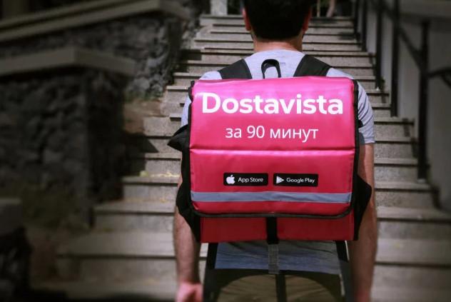 Dostavista объединит онлайн-заказы из двух соседних магазинов