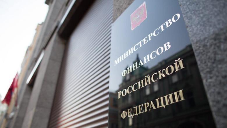 НДС интернет-магазинам не отменят: Минфин высказался против