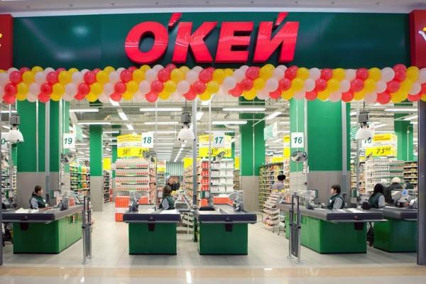 """Яндекс.Маркету """"О'Кей"""" не нужен"""