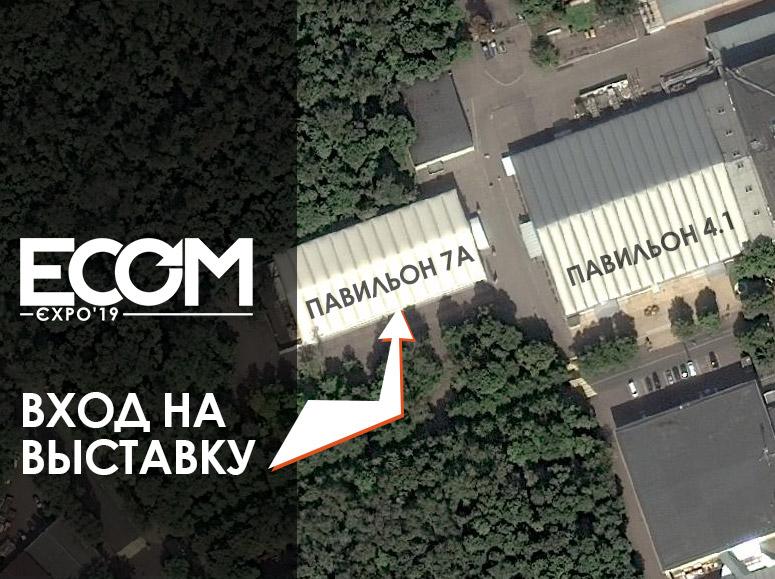 pavilon-7a-sokolniki_sputnik