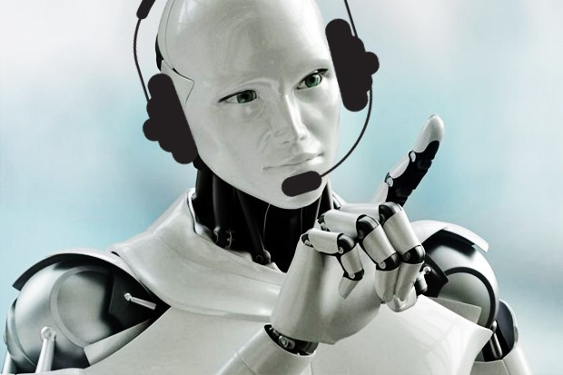 """Из """"Юлмарта"""" позвонит робот"""