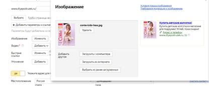 dlyapodruzek.ru картинка 9