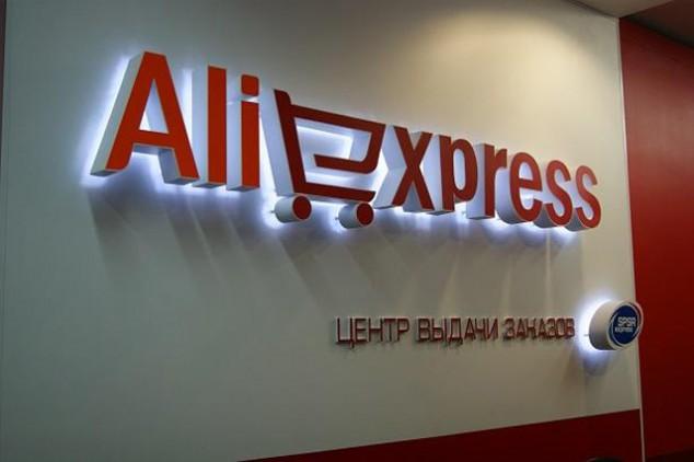 Aliexpress открылся для российских продавцов