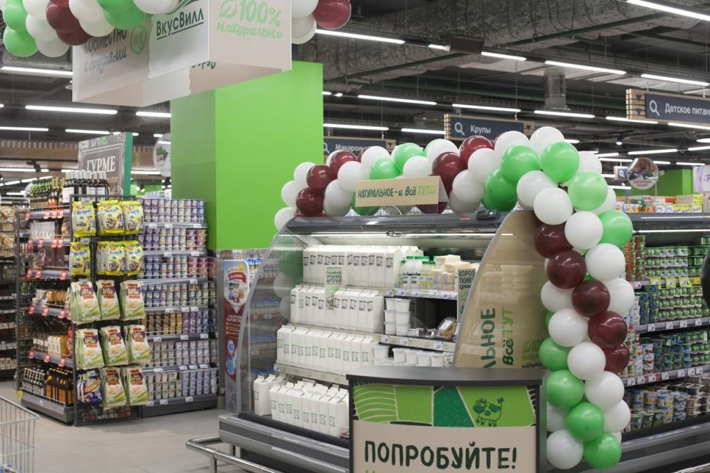 """Основатель """"Вкусвилла"""" запускает онлайн-площадку оптовой торговли продуктами"""