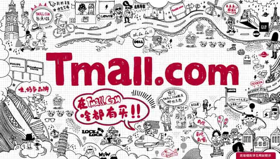 Tmall заговорил с зарубежными брендами на их языке
