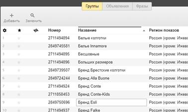 dlyapodruzek.ru картинка 5