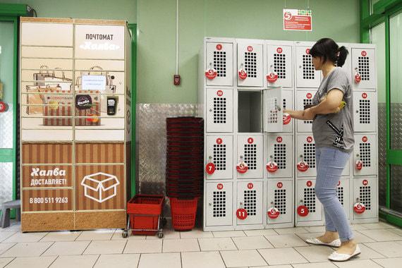 """X5 Retail Group и """"Юнитрейд"""" привезут покупки из-за рубежа"""