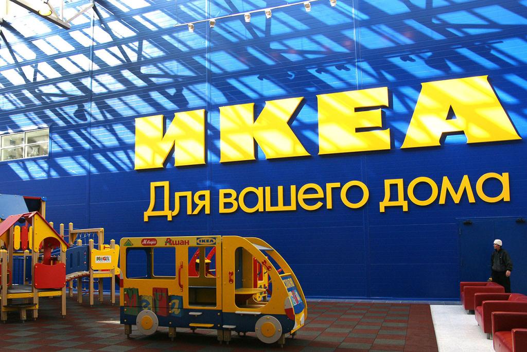 IKEA откроет ПВЗ в супермаркетах?