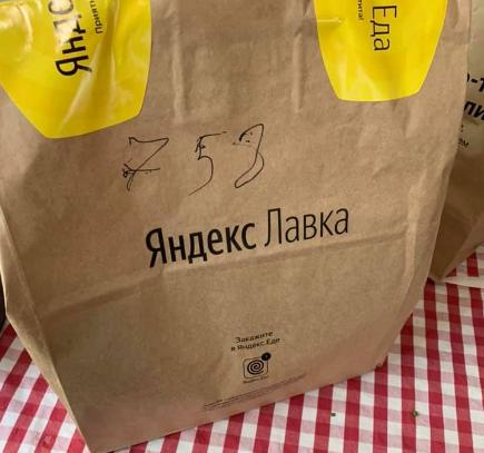 """Яндекс доставит еду из """"магазина у дома"""""""