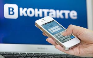 """""""ВКонтакте"""" тестирует новый рекламный кабинет"""