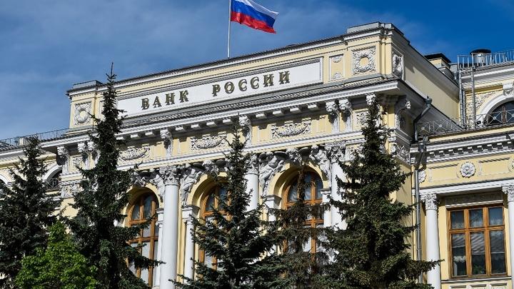 Центробанк рассказал как бизнесу избежать проблем в работе с банками