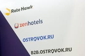 Ostrovok.ru получил инвестиции на выход за рубеж