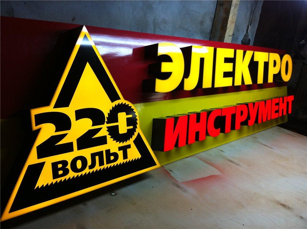 """""""220 Вольт"""" даст послушать трели дрели"""
