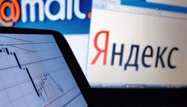 Яндекс дешевеет из-за законопроекта об ограничении доли иностранного капитала