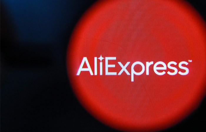 AliExpress займется оптом