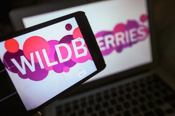 Wildberries запустил мобильное приложение для поставщиков