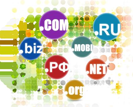 Reg.ru предложил закреплять в ЕГРЮЛ адреса сайтов компаний