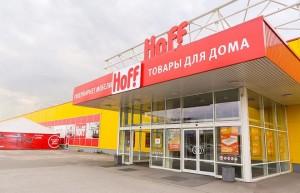 """Hoff тестирует в сети """"Карусель"""" """"магазин в магазине"""""""