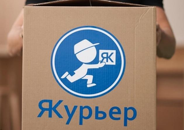 """ЯКурьер"" добавил модуль доставки для клиентов магазинов"