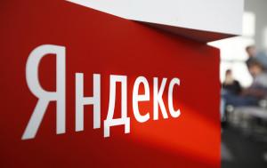 "MOSCOW, RUSSIA - DECEMBER 5, 2018: A Yandex logo seen ahead of a presentation of Yandex.Phone, the first smartphone by Yandex, at the Extropolis conference hall; Yandex.Phone is to go on sale on December 6, 2018. Artyom Geodakyan/TASS  –осси€. ћосква. ѕеред началом презентации первого смартфона компании ""яндекс"" - яндекс.""елефон в конференц-зале ""Ёкстрополис"". —мартфон по€витс€ в продаже с 6 декабр€ 2018 года и его стоимость составит 17 990 рублей. јртем √еодак€н/""ј——"