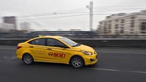 """Яндекс.Такси планирует купить активы """"Везет"""""""
