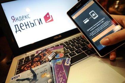 В России запретят пополнять наличными анонимные электронные кошельки