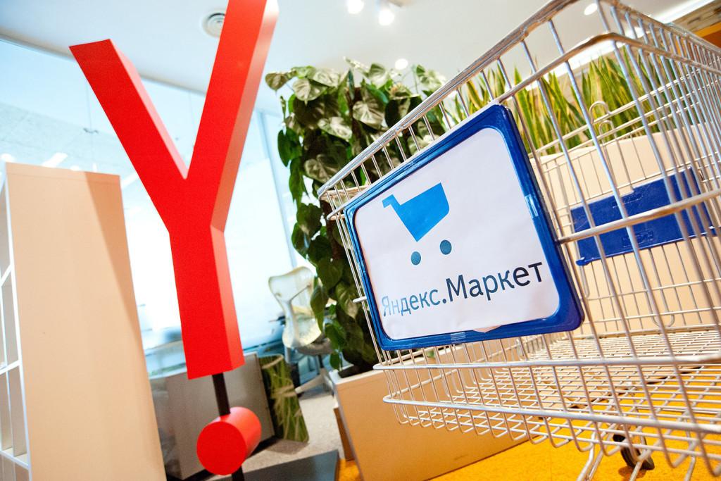 """ГК """"Яндекс.Маркет"""" нарастила выручку на 169%"""