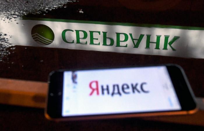 """Сбербанк и Яндекс: """"как кошка с собакой""""?"""