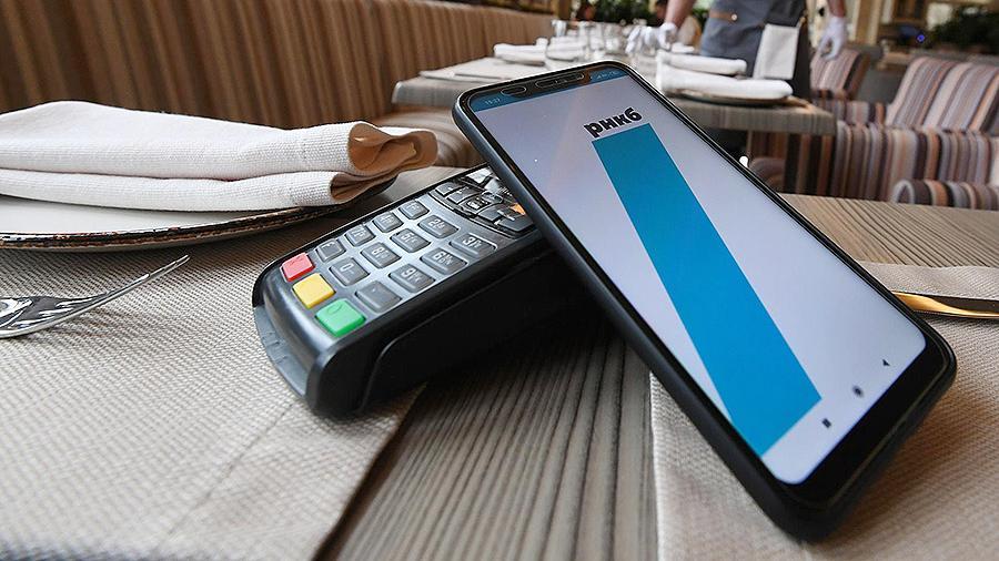 Банки требуют увеличить комиссию в системе быстрых платежей