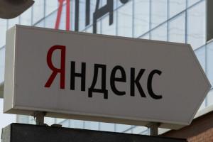 Такси и Еда приносят Яндексу уже 21% выручки