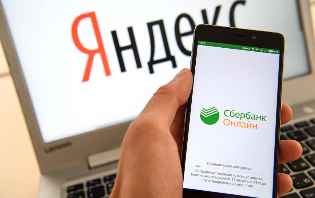 В Яндексе прокомментировали создание СП Mail.ru и Сбербанка