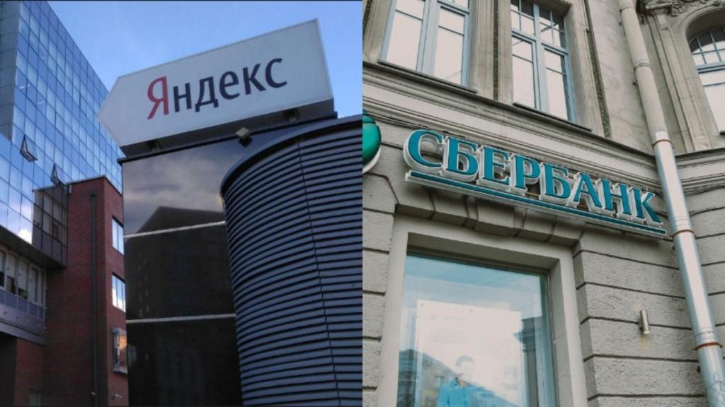 Лев Хасис: Разлад между Сбербанком и Яндексом – слухи, искажение фактов и вымысел