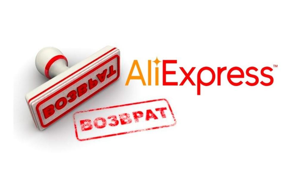AliExpress примет возвраты без объяснений (+видеокомментарий эксперта)