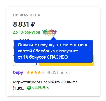 123455678