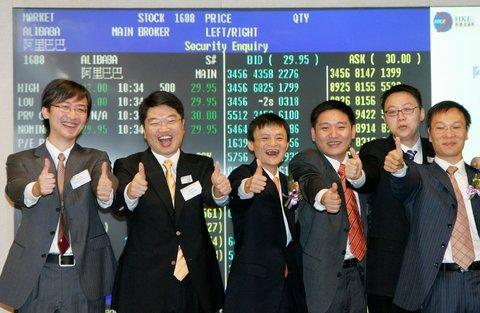 Alibaba Group откладывает IPO в Гонконге из-за политической нестабильности